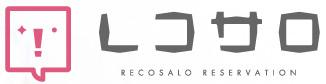 レコサロ ロゴ